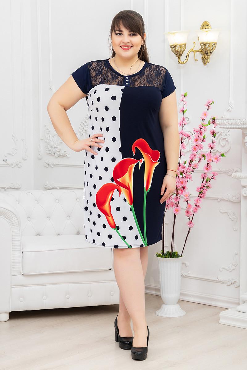 Платье большого размера Керри Калла красный