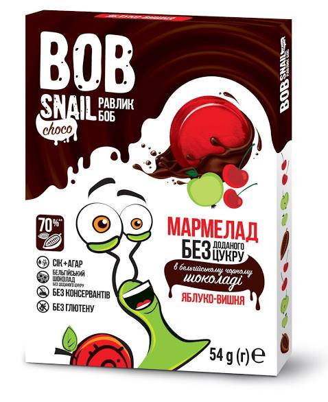 Натуральный мармелад Яблоко-вишня в чёрном шоколаде, 54г  BOB  SNAIL