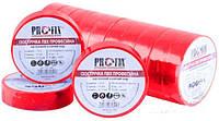 Изолента ProFix 0,13мм.х15мм. 20м, красная, фото 1