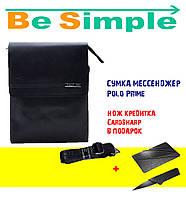 Стильная кожаная сумка-мессенджер Polo Prime + подарок