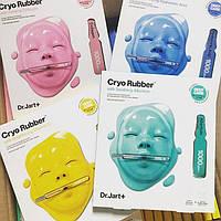 Альгинатная маска  Dr. Jart+ Cryo Rubber