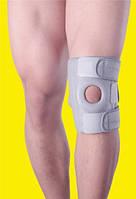 Бандаж для фиксации коленной чашечки наколенник с боковыми вставками на колено SureCool светло серый