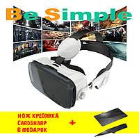 Очки виртуальной реальности VR BOX Z4 + подарок