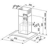 Вытяжка кухонная Franke Glass Soft FGC 625 BK/XS LED (110.0389.115), фото 2