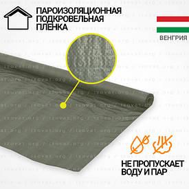 Гидробаръер и Паробаръер MasterFol (МастерФол) Foil S (Венгрия)