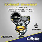Станок Gillette Fusion ProShield 1 картридж Flexball 01249, фото 3
