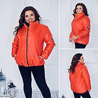 Батальная теплая короткая куртка р-ры 48-58 арт.2784