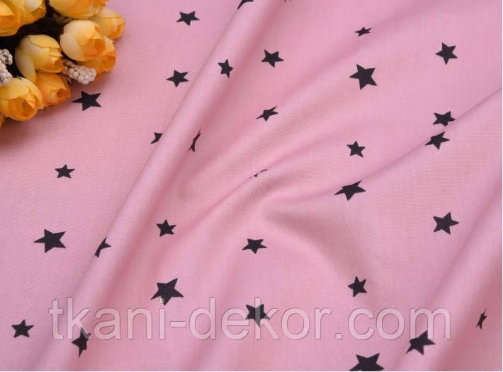 Сатин (хлопковая ткань) звезды черные на розовом (новые)
