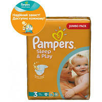 Подгузник Pampers Sleep & Play Midi (4-9 кг), 78шт (4015400203520)