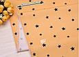 Сатин (бавовняна тканина) зірки чорні на гірчичному (нові), фото 2