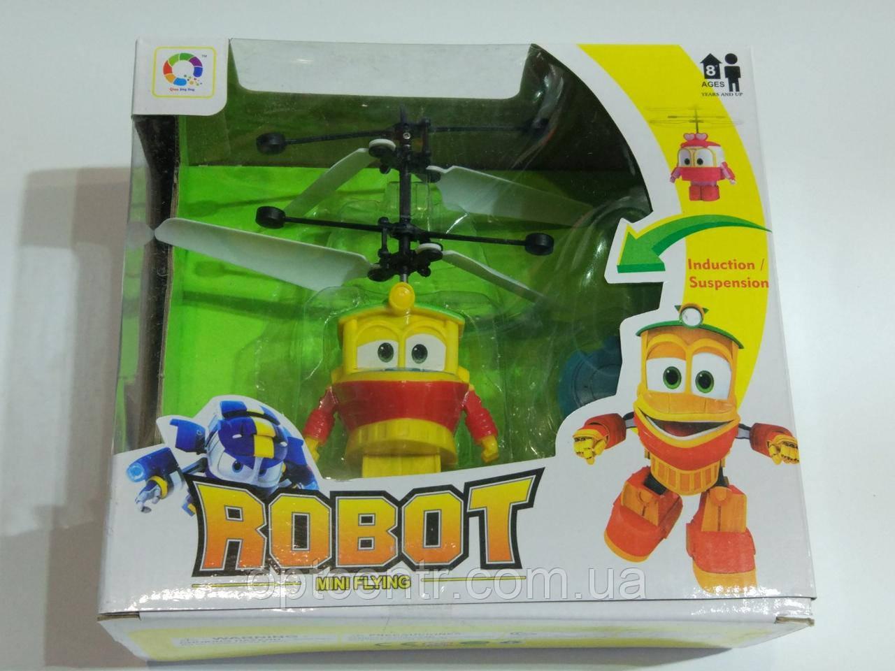 Летающая сенсорная игрушка Роботы-поезда: продажа, цена в ...