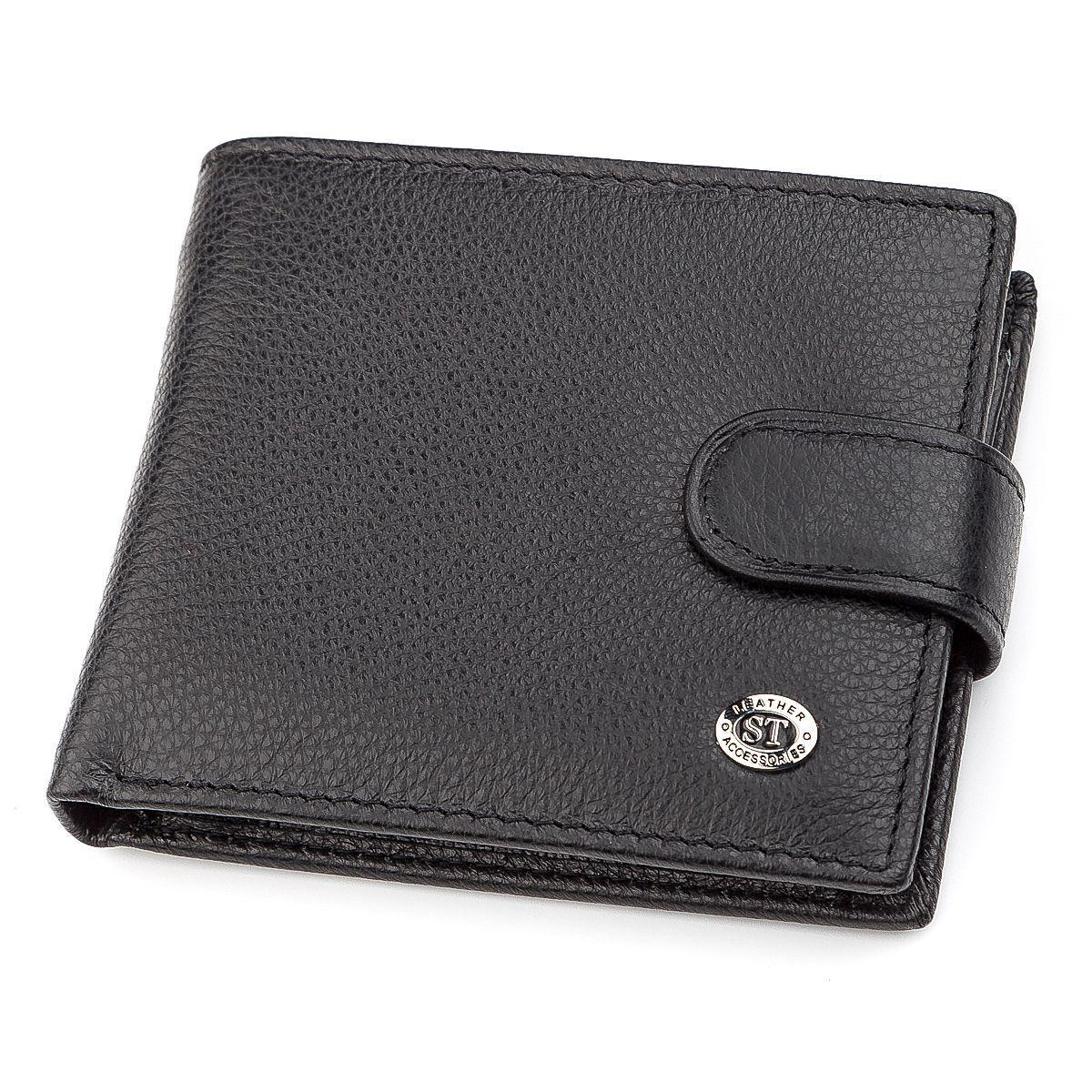 Мужской кошелек ST Leather 18311 (ST103) Черный