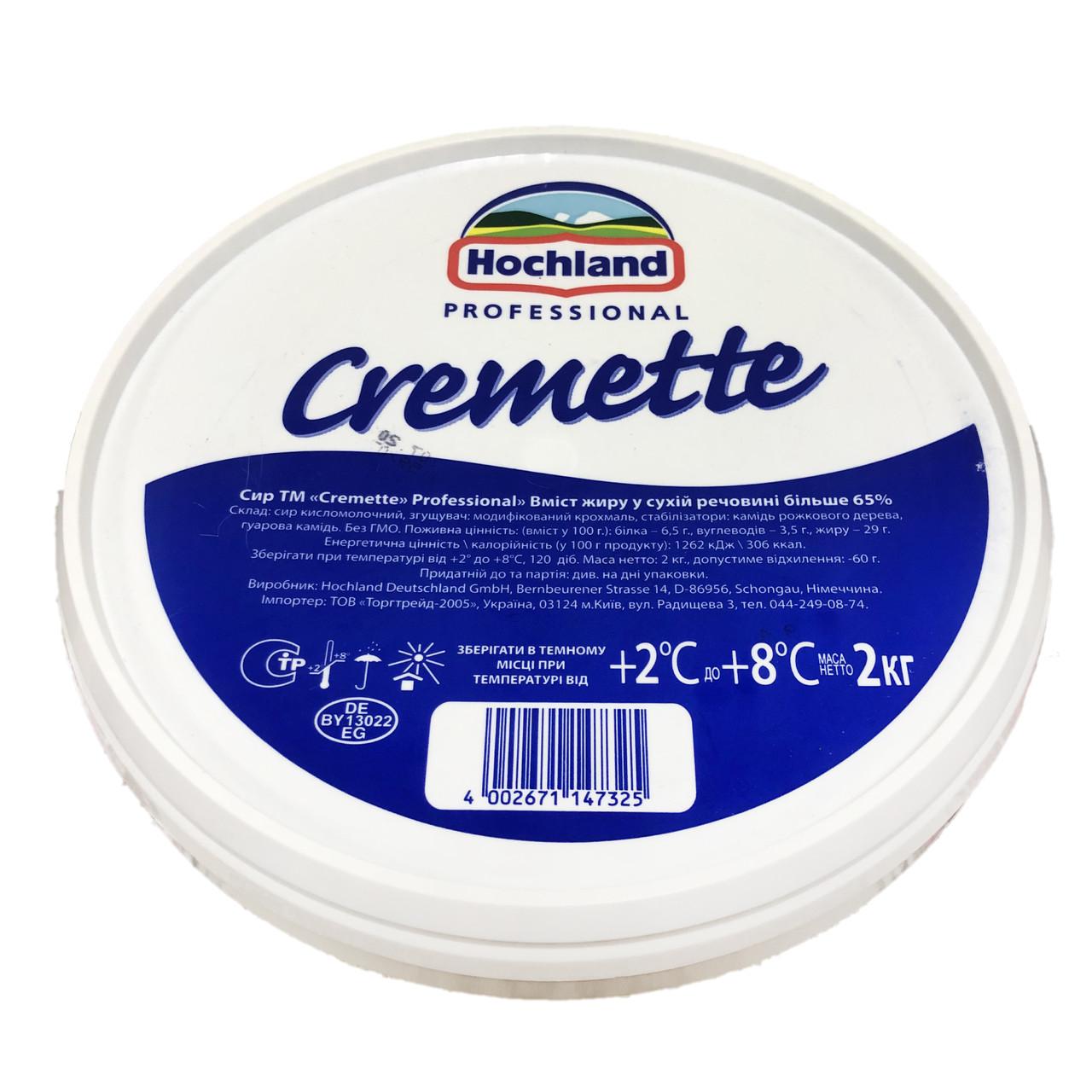 Сыр твороженный Cremette 2 кг. (Крем-сыр) оптом
