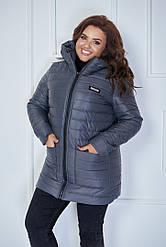 Стильная женская демисезонная куртка с карманами большие размеры.