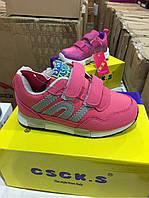 Кроссовки розовые для девочек CSCK.S оптом Размеры 25-30