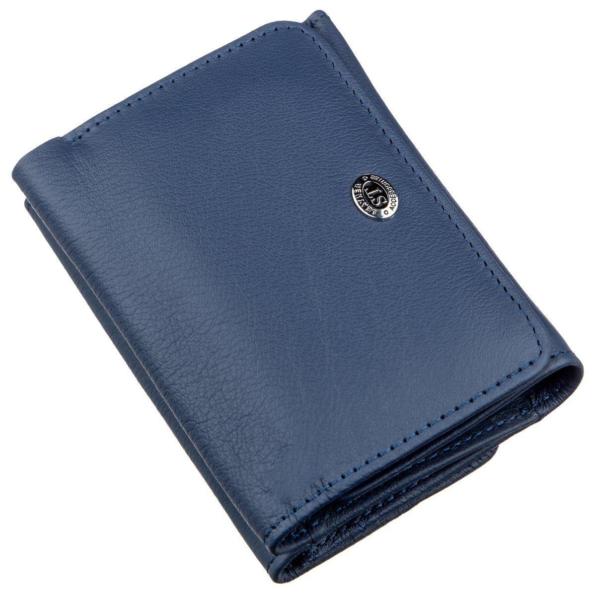 Небольшой женский кошелек ST Leather 18884 Синий