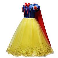 Белоснежка Платье с накидкой