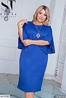 Красивое приталенное платье с рукавами-воланами Размер: 50, 52, 54, 56 арт 1162