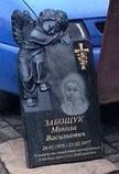 Детский памятник с ангелом №21, фото 3