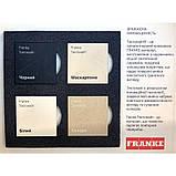 Кухонная мойка Franke Sirius SID 110-50 (125.0395.602) черный, фото 3