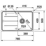 Кухонная мойка Franke Basis BFG 611-78 (114.0258.039) бежевый, фото 2
