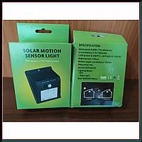 Светильник Ever Brite 30 led с датчиком движения на солнечной панели, фото 1
