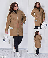 Кашемировое пальто на молнии р-ры 48-62 арт.3165