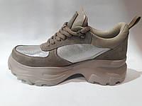 Женские кроссовки из натуральной кожи., фото 1
