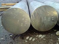 Артёмовск круг нержавеющий 3 5 8 9 10 150 мм 40х13 AISI 304 316 420 полированный матовый шлифованный