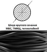 Шнур круглый  Ø 09 мм