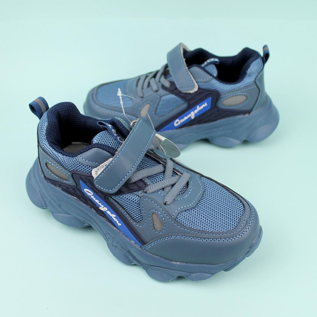 Кроссовки для мальчика подростка от тм Tom.m размер 33,34,35,36,37,38