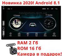 Магнитола 2Din Pioneer 7022A Android 2/16 + камера заднего вида, фото 1