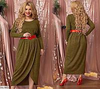 Батальное однотонное платье-тюльпан Размер: 48-50, 52-54, 56-58, 60-62 арт 1287