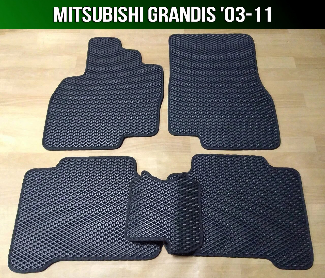 ЕВА коврики на Mitsubishi Grandis '03-11. Ковры EVA Митсубиси Грандис Мицубиси