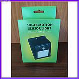 Светильник Ever Brite 30 led с датчиком движения на солнечной панели, фото 2