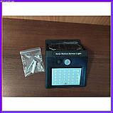 Светильник Ever Brite 30 led с датчиком движения на солнечной панели, фото 3
