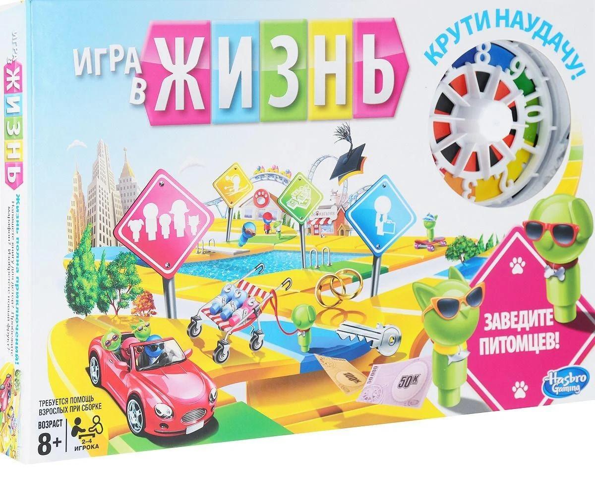 """Настольная игра """"Игра в жизнь"""" (Hasbro)"""