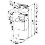 Вытяжка кухонная Franke Tunnel FTU PLUS 3707 I XS (335.0588.221) нержавеющая сталь полированная, фото 2
