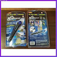 Лазерный клей, Жидкий пластик Lazer Bond (Лазер Бонд)