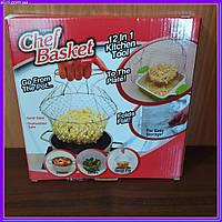Складная решетка Шеф Баскет (Chef Basket) для приготовления еды, Дуршлаг