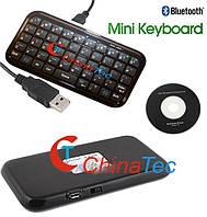 Мини беспроводная клавиатура Bluetooth для ПК