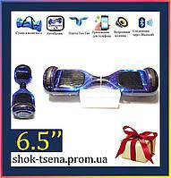 Гироскутер Smart Balance Elite Lux 6.5 дюймов Голубое звездное небо GZN Гироборд Смарт Баланс Элит Люкс