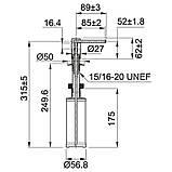 Дозатор Franke Comfort (119.0578.771) нержавеющая сталь оптик, фото 2