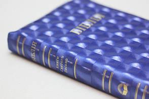 Біблія українською мовою (синя 3D, шкірзам, 13х18), фото 2
