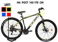 """Горный велосипед 26"""" ARDIS HILAND NEW"""