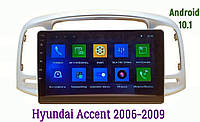 Автомагнитола штатная Hyundai Accent 2006-2009 Android 10.1 CPU T3 4/32 Gb
