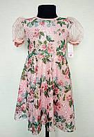 Детское платье с воланами на девочку на 12-14 лет розовое, фото 1