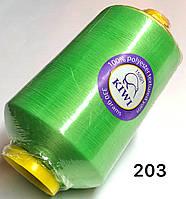 Нитка Світло зелена 150D 203тон для оверлока текстурована Kiwi 20000м