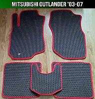 ЕВА коврики на Mitsubishi Outlander '03-07. Ковры EVA Митсубиси Аутлендер Мицубиси