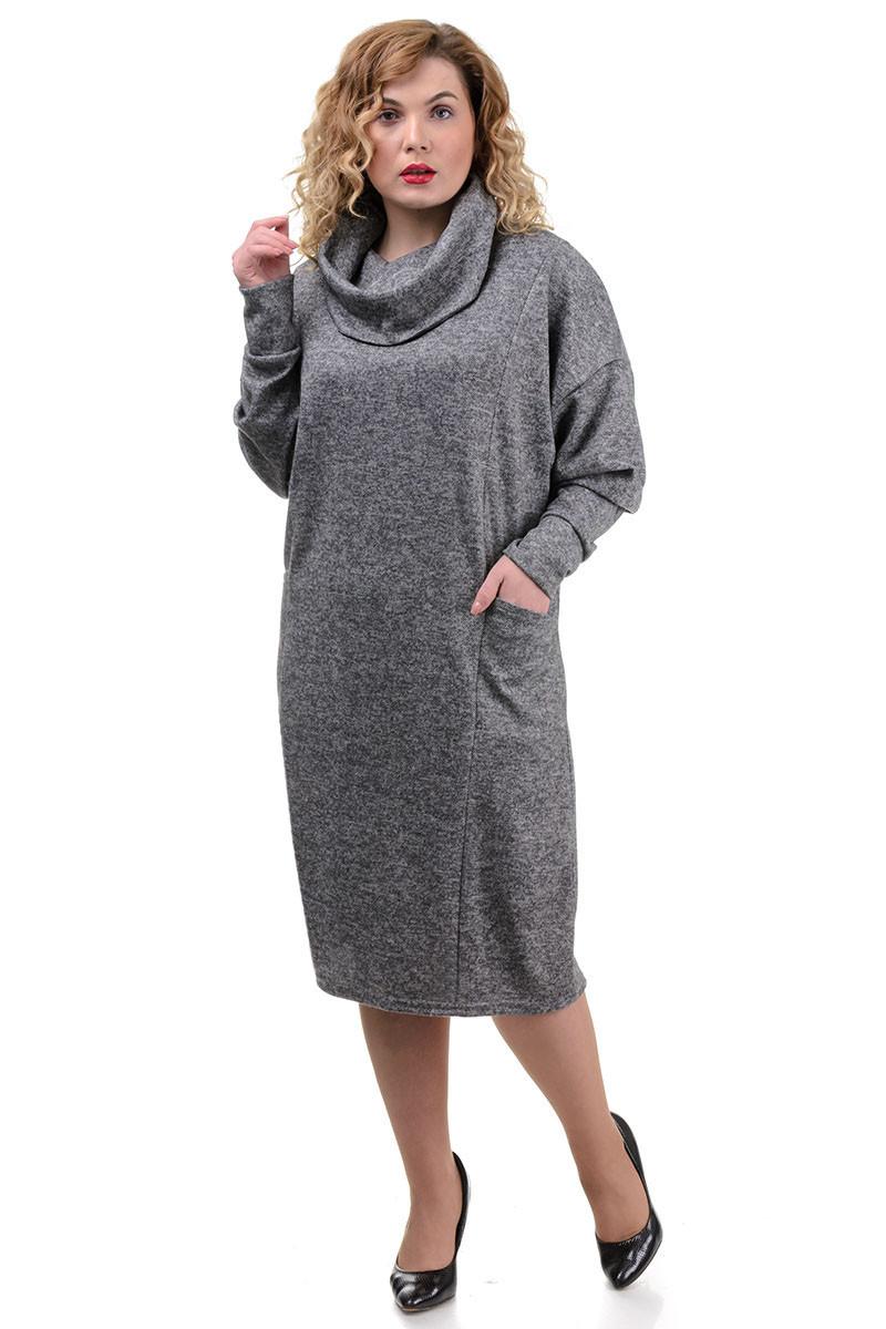 Платье трикотажное GRACE (серый)